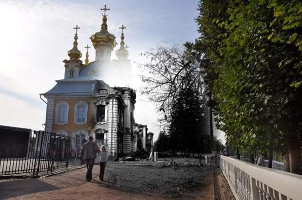 Петергоф 1943-2011 У церкви Большого дворца блокада, ленинград, победа