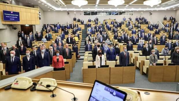 Госдума рассмотрит законопроект о подаче заявлений в суд через «Госуслуги»