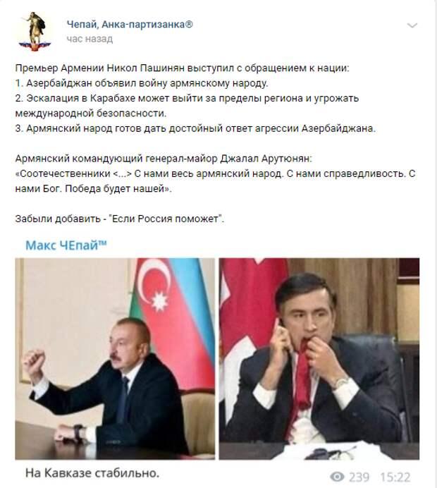 А вот и азербайджанские торговцы арбузами подъехали