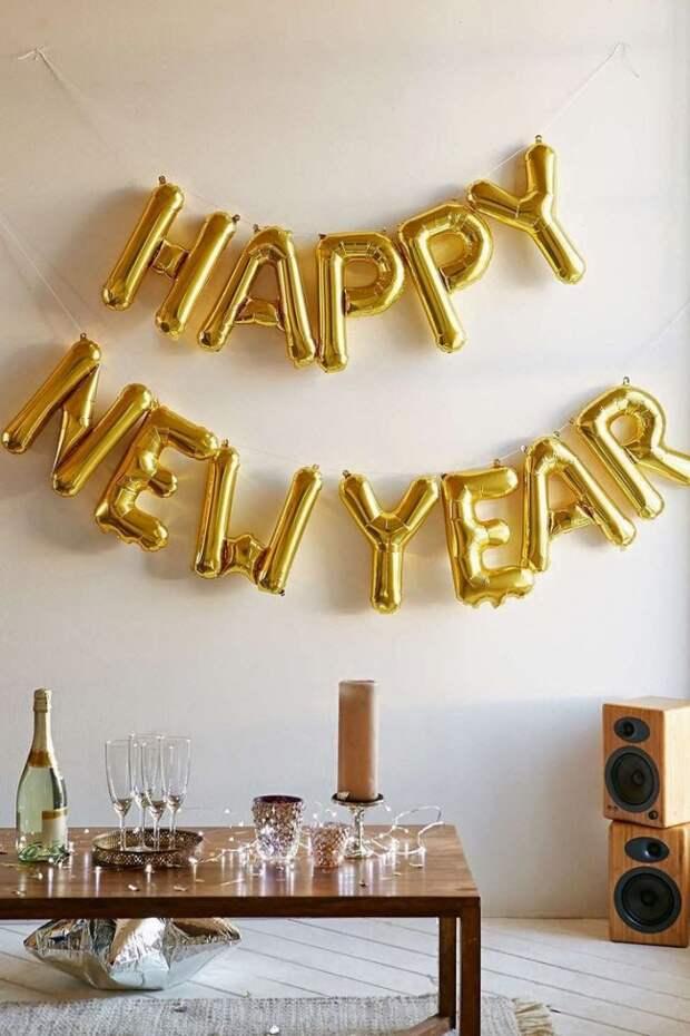 Воздушные шары всегда уместны в оформлении новогоднего интерьера