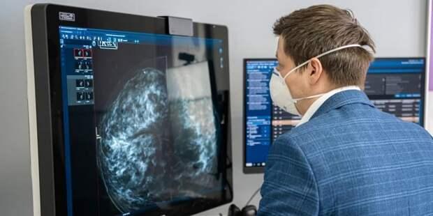 Вице-мэр Ракова рассказала о развитии системы онкологической помощи в Москве Фото: М. Мишин mos.ru