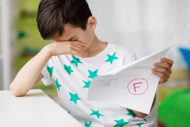 Как правильно реагировать на плохие оценки детей, чтобы повысить их успеваемость