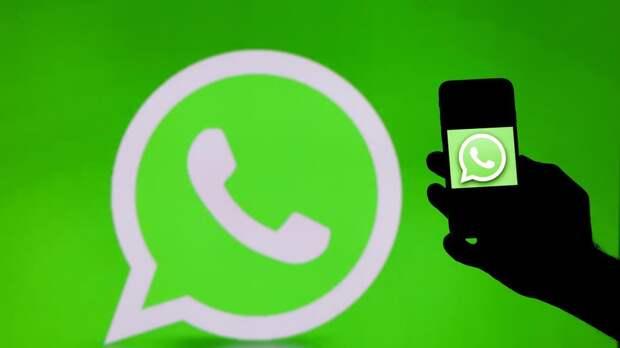 Россиян предупредили об уязвимости персональных данных в WhatsApp