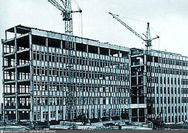 Строительство, 1972.