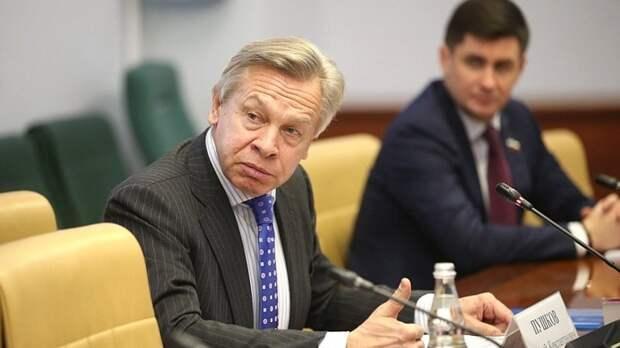 """Пушков: Украина не имеет никакого отношения к """"Северному потоку— 2"""""""