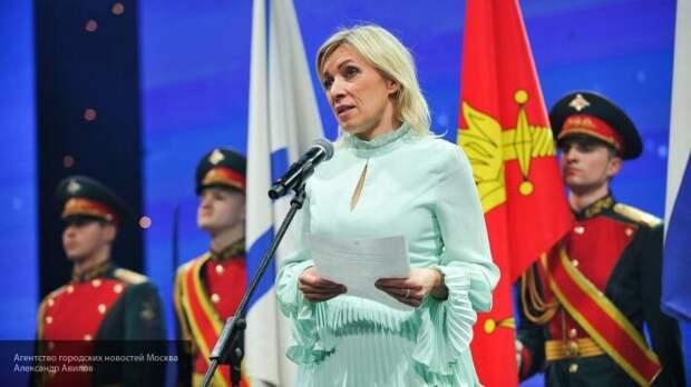 Захарова четко ответила Пентагону на обвинения СССР во вторжении в Польшу