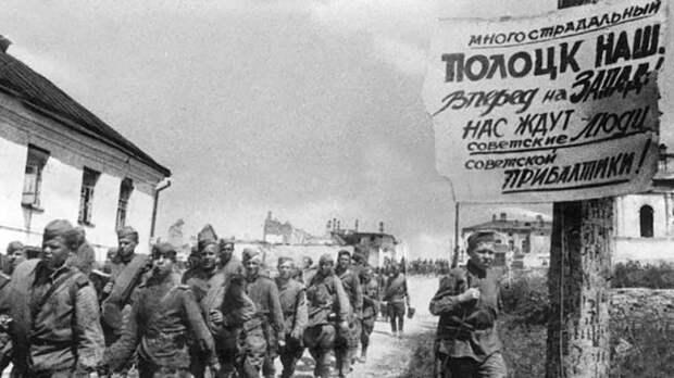 Операции «Багратион» — 77 лет: как освобождали Белоруссию и Литву