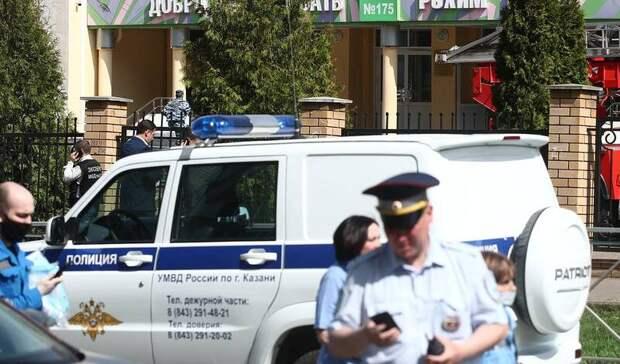 СМИ сообщили о ликвидации второго напавшего на казанскую школу