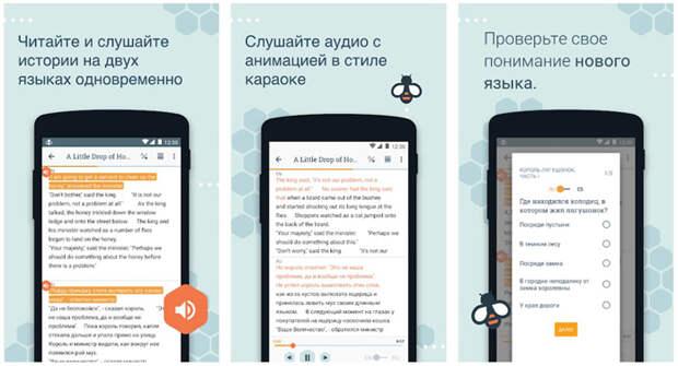 Топ-10 приложений на ваш смартфон для изучения английского языка