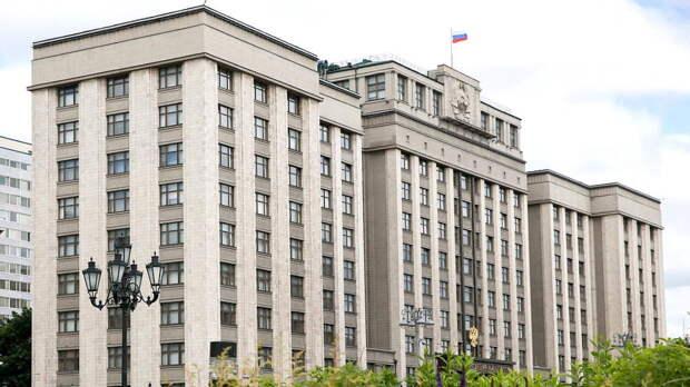 В Госдуме одобрили идею нового запрета для россиян