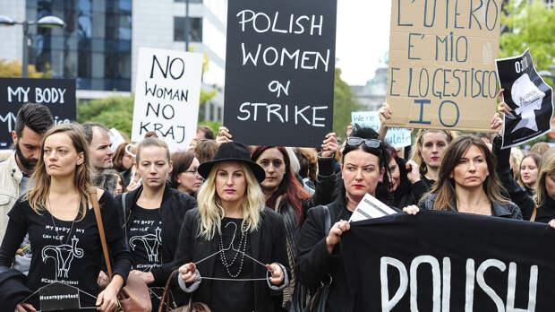 Польские женщины