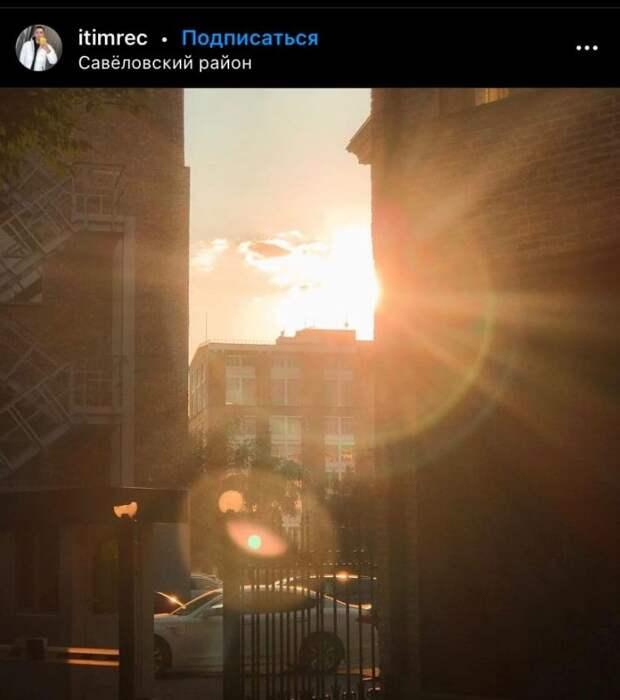 Фото дня: солнечный вечер в Савеловском