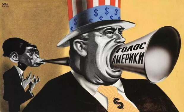 Александр Роджерс: Американская пропаганда постоянно рассказывает нам о себе