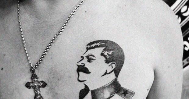 Для чего заключённые в СССР набивали на груди портреты Ленина и Сталина?