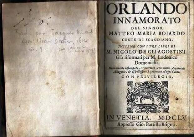 «Неистовый» Роланд в литературе и жизни