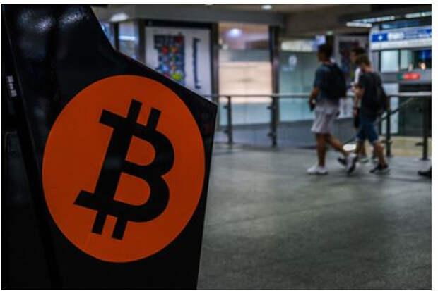 США выбрали новый путь давления на криптовалюту