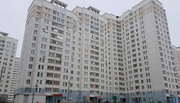 В Подольске с аукциона продают 30 «вторичных» квартир