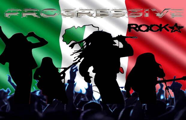 Лучшие альбомы Итальянского прог-рока (1- я часть)