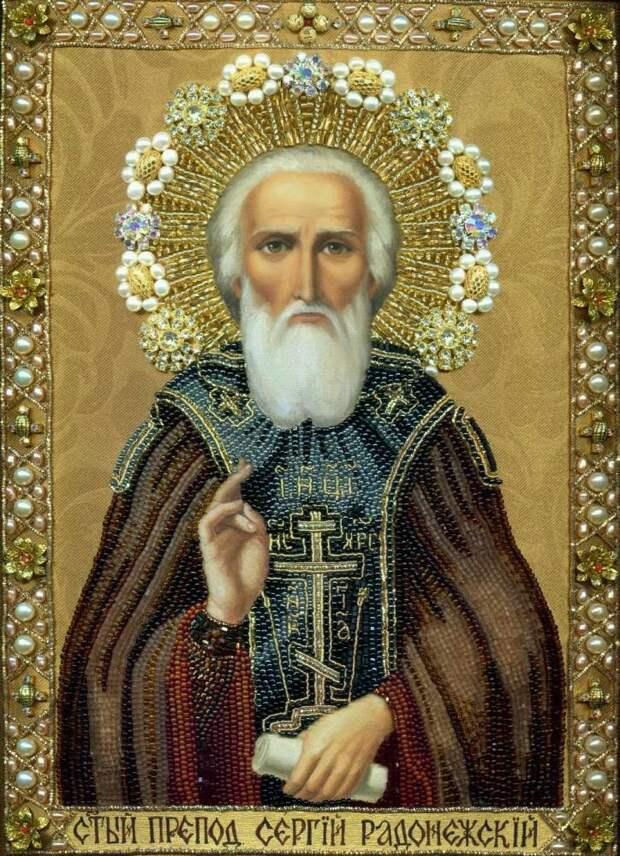 18 мая - Обретение честных мощей преподобного Сергия Радонежского.