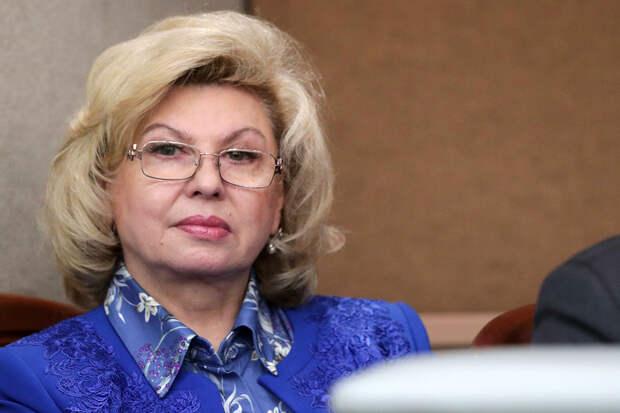 Москалькова рассказала о нарушениях Навального в колонии