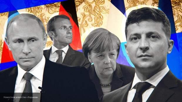 СМИ сообщили о несгибаемой позиции России перед саммитом в Париже