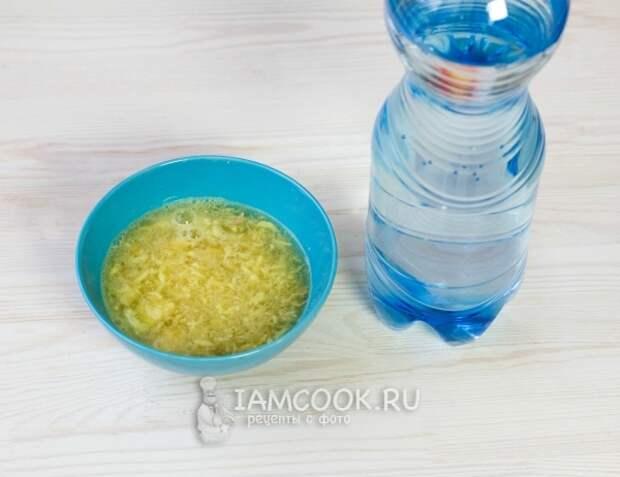 Влить газированную воду
