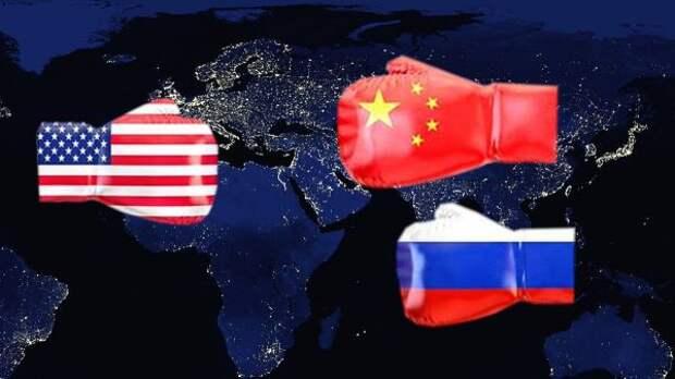 Эксперт SCMP: США хотят немира сРоссией иКитаем, амирового господства