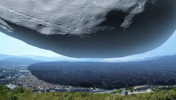 Первый Астероид Упадет Уже Осенью