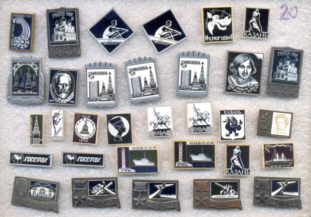 Производство ситалловых значков не смогли повторить ни в одной стране / Фото: znachki-sitall2