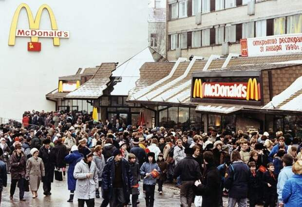 People Waiting in Line at McDonald's