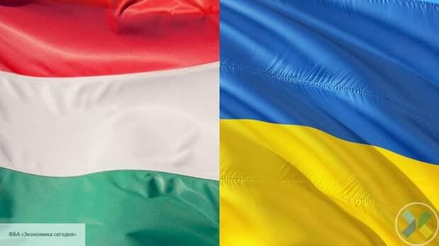 Венгерское посольство на Украине получило письмо с угрозами от украинских патриотов