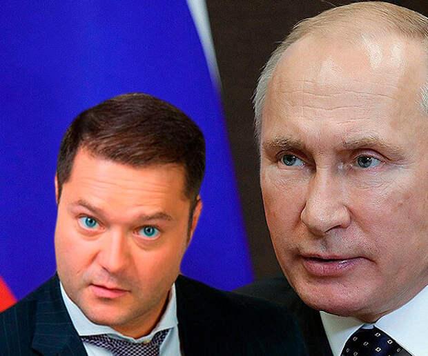 Никита Исаев: из-за пенсионной реформы Путин свой прежний авторитет уже не вернет