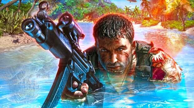 Когда Far Cry делала неUbisoft