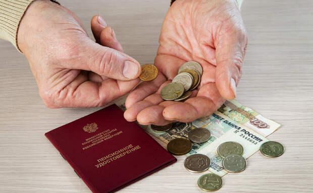 Определен минимальный размер прибавки к пенсии в 2022 году