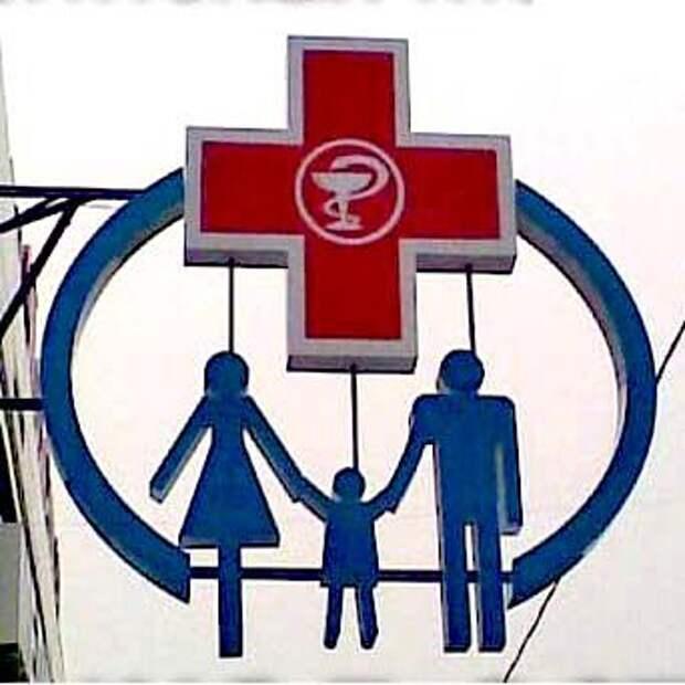 Российское здравоохранение опустилось до уровня Нигерии