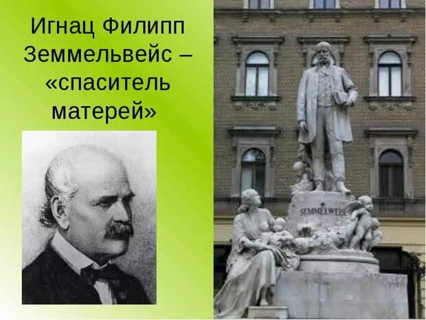 Манифест Богомолова или Праздник Святого Йоргена