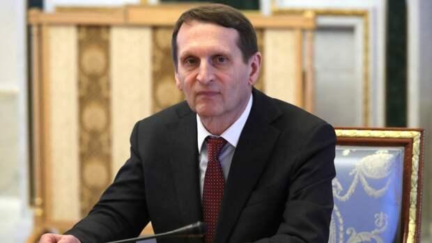Нарышкин рассказал о реакции россиян на санкции Запада