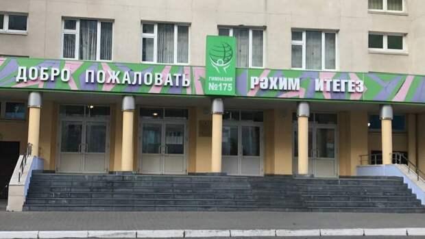Власти Казани сообщили о стабилизации состояния 14 пострадавших при стрельбе детей