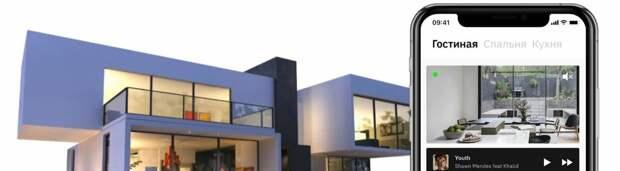 Мифы об умном доме