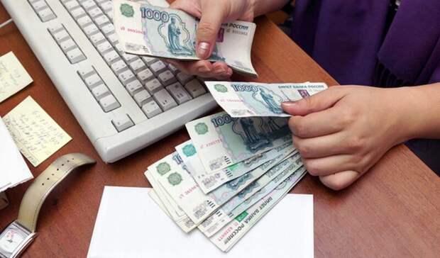 Большинство граждан уверены, что зарплаты чиновников слишком велики