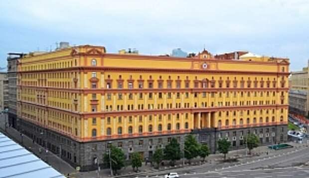 ФСБ утвердила перечень запрещённых к передаче за границу сведений