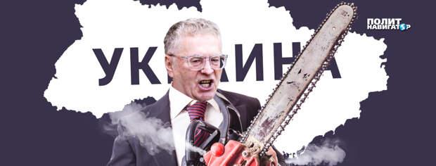 Галицию населяют вечно недовольные всем люди, которых нельзя отнести ни к украинцам, ни к...
