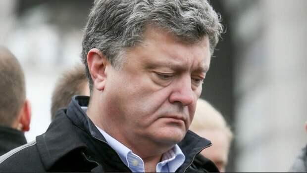 Преступления президента Украины Петра Порошенко расследуются специальной группой специалистов