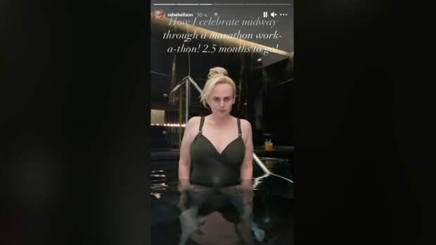 Экстремально похудевшая актриса Ребел Уилсон похвасталась фигурой в купальнике