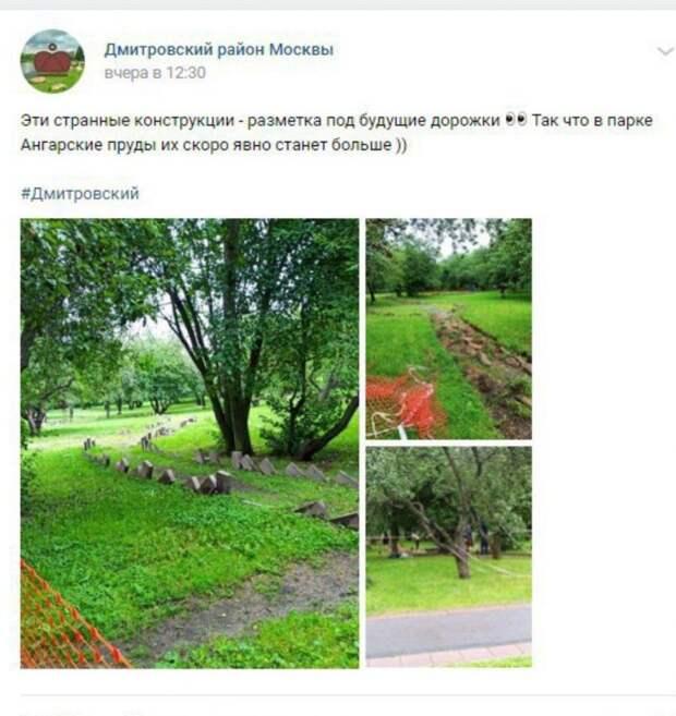 Пешеходных дорожек в парке «Ангарские пруды» станет больше
