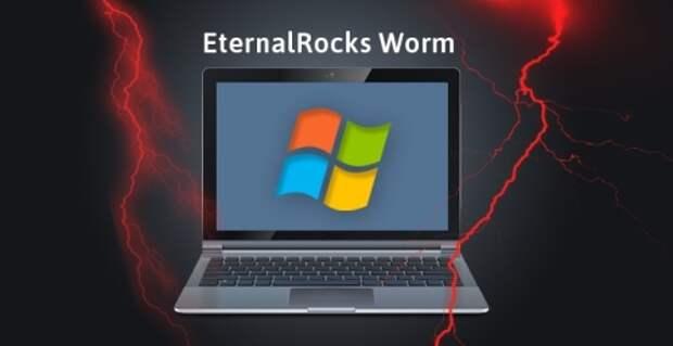 Компьютерный червь Судного Дня: теперь WannaCry покажется детским утренником