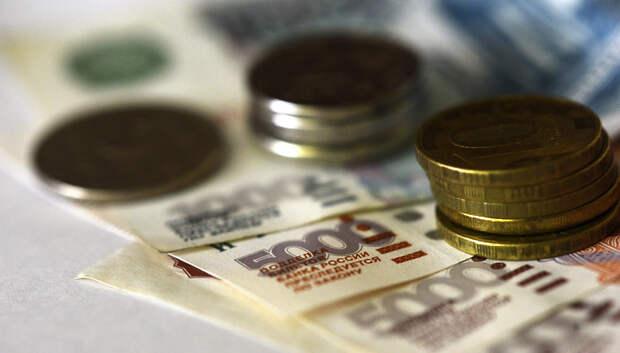 Уровень исполнения расходов бюджета вырос в Подмосковье за 3 года