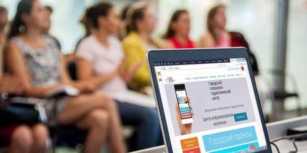 В Строгине пройдёт психологический тренинг, посвящённый развитию навыков общения