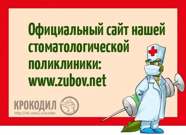 https://pp.vk.me/c636321/v636321596/2313f/POvf9pAgPKo.jpg