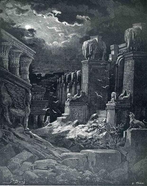 Вавилон. Начало.